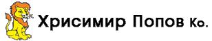 ДЖАГИ | БИЛЯРДИ | СИМУЛАТОРИ | ДАРТС | ЕЛЕКТРОННИ ИГРИ | ВЪЗДУШЕН ХОКЕЙ | РАЗВЛЕКАТЕЛНИ СЪОРЪЖЕНИЯ | РАЗВЛЕКАТЕЛНИ ИГРИ - Хрисимир Попов Ко. - даване под наем и продажба